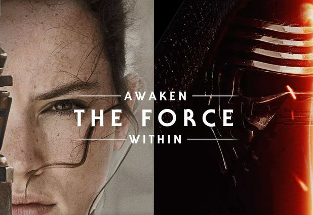 force-within.JPG